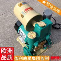 多功能自吸水泵 净水器自吸加压泵 自吸泵高吸程 吴