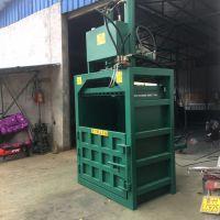 高密度金属屑压块机 启航生产垃圾打包机 无纺布边角料挤块机价格