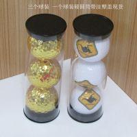 PC圆筒现货批发透明圆筒带上下注塑盖 高尔夫球圆形包装盒批发