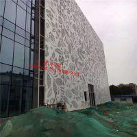 铝板折弯 墙面铝挂板 新型金属装饰材料