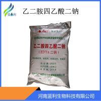 EDTA-2Na(乙二胺四乙酸二钠 ) 广州安心 食品级抗氧化剂
