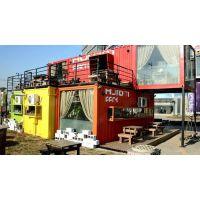 哈尔滨订做改装设计旧集装箱民宿酒店移动活动房屋农庄别墅展厅售楼部