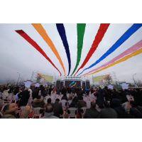 上海大型会议活动公司 发布会策划公司