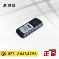 S-CL-10水质分析仪-便携式氯离子/氯化物快速测定仪