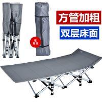 可折叠成人椅子单人午休床多功能超轻便携式车载户外自驾游躺椅