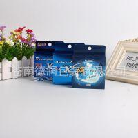 白卡纸铜版纸包装盒定做凹凸渔具包装折叠彩盒银卡鱼线盒定制logo