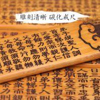 戒尺打手心打屁股竹教鞭家用竹子家法藤条板子竹鞭竹片工艺品