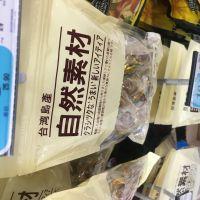 青岛进口食品报关报检代理++,青岛代理进口,++++进口食品清关价格