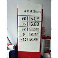 山东铁质贴膜标价牌|铁质贴膜标价牌供应商