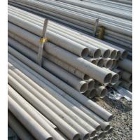 泸州不锈钢管_ASTM304不锈钢方管_按需定制