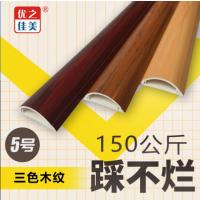 优之佳美供应PVC弧型线槽