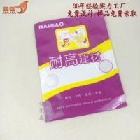 【厂家包装袋定制】堵漏袋清洗剂袋 脱石粉袋 耐高建材袋可订制印
