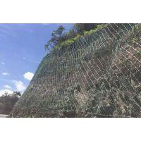 边坡柔性防护网、路基边坡防护网批发、边坡防护网