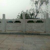供应汉白玉栏板石雕栏杆 制作优质户外工艺品 定做批发