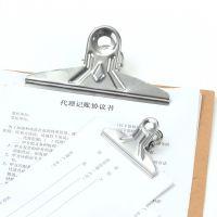不锈钢长尾夹铁夹子大号金属办公文件夹票据夹文具夹支票夹燕尾夹