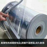 厂家供应冬季防寒防尘隔热 大型商场耐磨保温 磁条皮革棉门帘