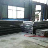 钢骨架轻型板09cj20质优价廉的新型环保建材