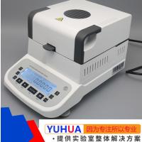 快速水分测定仪粮食谷物饲料水份分析饲料糖果型砂粉体检测仪
