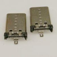 立贴式TYPE-C公头 24PIN/180度DIP/双排贴板SMT/高度11.0/脚距1.75/黑胶