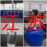 四丙基氢氧化铵 基地直供 现货充足 江苏发货 江苏省