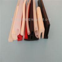 PVC密封条 透明橡胶条 玻璃门挡水条