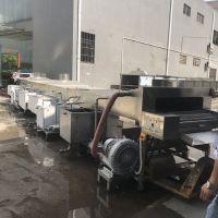 江门先泰定制链网通过式汽配零件清洗烘干机 超声波喷淋除油清洗线厂家