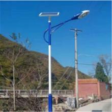 批发新农村亮化6米7米8米路灯杆 户外led道路照明厂家