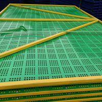 建筑爬架网怎么链接 全钢爬架网和半钢爬架的区别 圆孔