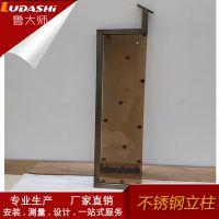 不锈钢玻璃楼梯扶手护栏 不锈钢玻璃栏杆 家用别墅楼梯护栏围栏