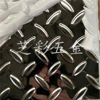 304不锈钢板材 防滑板定制加工 剪板折弯焊接成型