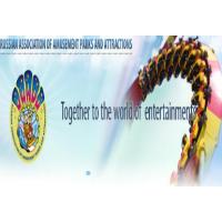 俄罗斯国际游乐设施展览会RAAPA2019