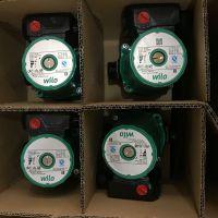 德国威乐水泵RS15/6热水循环泵地暖微型水泵家用静音自动屏蔽批发价