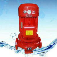 大楼消防系统泵 XBD3.0/330-500 消防增压管道泵 强大流量