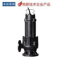 WQG潜水泵 化粪池搅拌切割污水泵 地下车库集水井提升泵 雨季专用排水泵