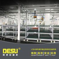 苏州定制铝合金轨道起重机 洁净室专用无尘起重机 铝合金kbk轻型起重机
