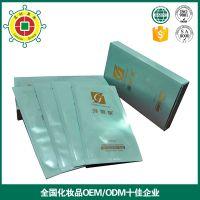 保湿面膜排行榜  深层清洁面膜排行榜 面膜加工厂家