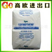 吹塑级LDPE/新加坡聚烯烃/F210-6 ldpe包装薄膜 挤出ldpe原料