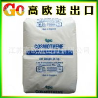 LDPE/新加坡聚烯烃/F410-3 pe聚乙烯 薄膜级ldpe原料 食品级 透明