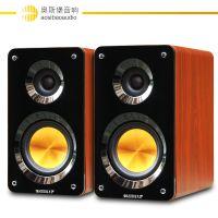 SQ5089 5寸金属振膜发烧HIFI书架音箱音响无源2.0对箱木质喷漆面