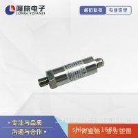 PTL501直出密封型应变式压力变送器管道恒压供水压力传感器4~20MA