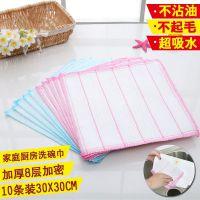 用抹布 洗碗布搽毛巾的清洁抹桌子抹多用途方巾擦桌布餐厅韩式