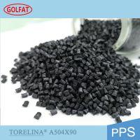 东丽TORELINA玻纤增强高冲击PPS树脂颗粒A673M
