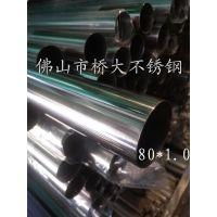 现货批发 201材质304材质316L材质拉丝贴膜定制 浙江不锈钢管厂家