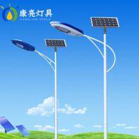 LED路灯批发新农村锂电池太阳能路灯 庭院灯照明LED太阳能路灯