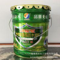 (I 型)951水性聚氨酯防水涂料 外墙厨房卫生间屋顶防水材料