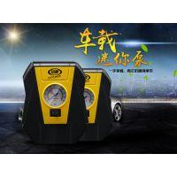 车志酷迷你车载充气泵汽车打气泵12v电动便携式应急轮胎充气泵
