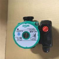 太阳能热水循环泵RS25/6静音威乐水泵