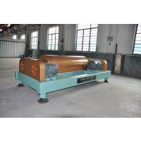 永丰LWY450造纸废水处理设备自动泥浆脱水泥水处理固液分离设备卧式螺旋离心机