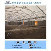 华烨品牌的铝合金仓库帐篷的生产实力强 可以在短时间内交货