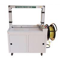 中山依利达可定制信宜捆扎PP带打包机全自动捆包机